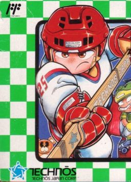 Play Ike Ike! Nekketsu Hockey Bu game online