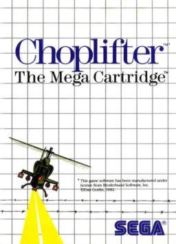 Play Choplifter online (Sega Master System)