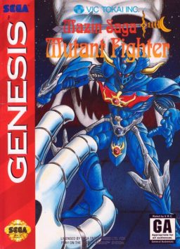 Play Mazin Saga Mutant Fighter online (Sega Genesis)